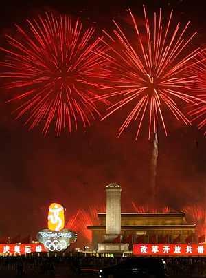 Fuegos artificiales para celebrar el fin de los Juegos. (Foto: EFE)