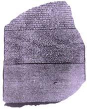 El milagro de la piedra de Rosetta