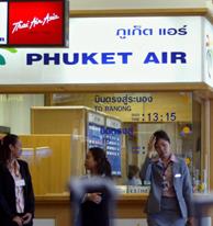 Phuket Air es una de las líneas vetadas por Francia. (Foto: EFE).