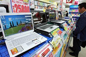 Ordenadores portátiles en una tienda de Tokio. (Foto: AP)