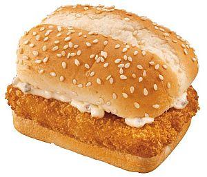 KFC pide la bendición para este plato. (Foto: AP)