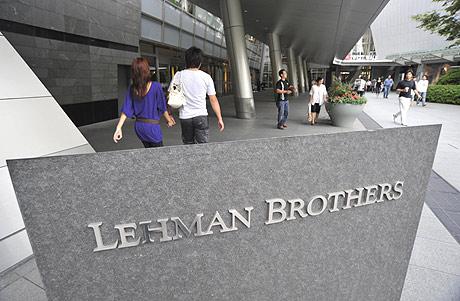 Lehman Brothers ha puesto fin a 158 años de historia. Esta mañana, una de las sedes de la entidad en Japón. (FOTO: AP)