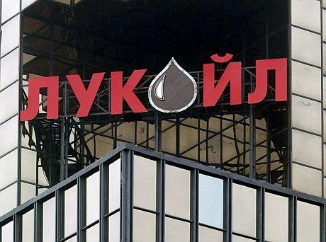 Logo ruso de Lukoil. (Foto: EFE)