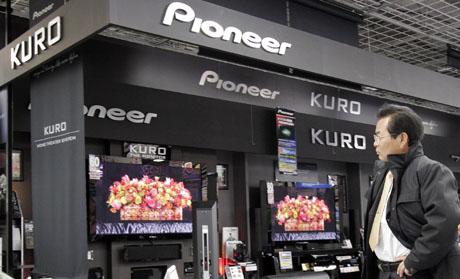 Pioneer va a despedir a 10.000 trabajadores.|AFP