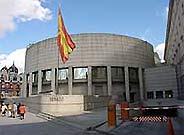 Imagen del Senado (Foto: 'Senado.es')