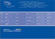 Pantalla de inicio del sitio 'web'.