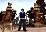La finalidad de 'Bully' es ser el 'malo del colegio. (Foto: Rockstar Games)