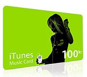 Tarjeta regalo de iTunes Noruega. (Foto: Apple)