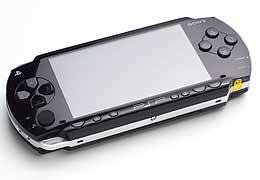 La consola PSP. (Foto: SCEE)