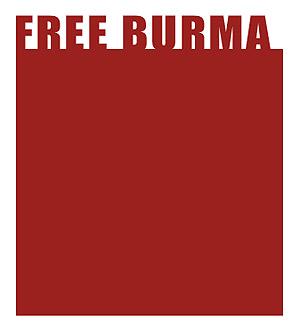 Uno de los banners propuestos. (Pantalla de la portada de Free-burma.org)