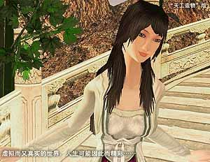 Detalle de la pantalla de inicio de HiPiHi.