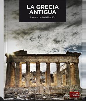 La Gracia Antigua