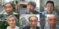 Etsuko Kanemitu, Hideko Murota, Hiroko Hatakeyama, Teruko Suga, Atsumu Kubo y Yasuhiko Taketa.