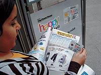 Happy movil es el nombre que ha elegido The Phone House para su operador móvil virtual.