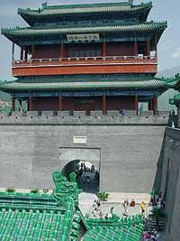 ORIGINAL. Puerta de Yu Yong Guan tal y como está en la actualidad.