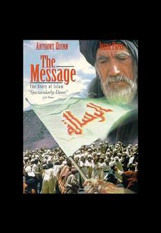 Cine: Mahoma, el mensajero de Dios