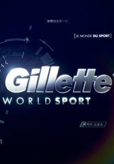 Gillette World Sports