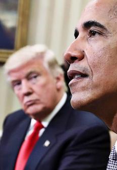 Transición de poder: la presidencia de EE UU