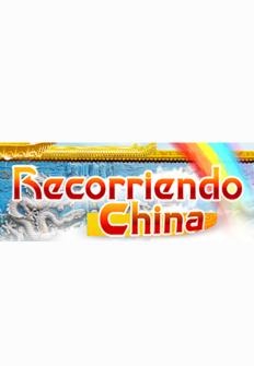 Recorriendo China