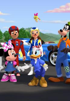 Mickey y los Súper Pilotos (single story)