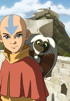 Avatar, azken aire maisua