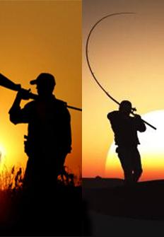 Ena, corazón de la caza
