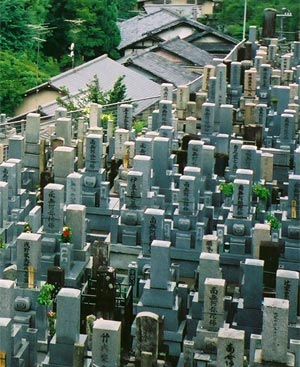 Cementerio de Kioto.