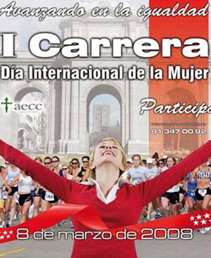 Cartel de la I Carrera del Día Internacional de la Mujer que tendrá lugar el próximo 8 de marzo en Madrid.