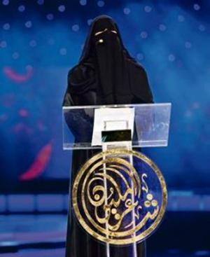 Hissa Hilal recita sus versos en el programa saudó 'Million's Poet'. FOTO: AP