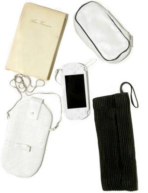 La nueva colección de fundas para la PSP de Sony.